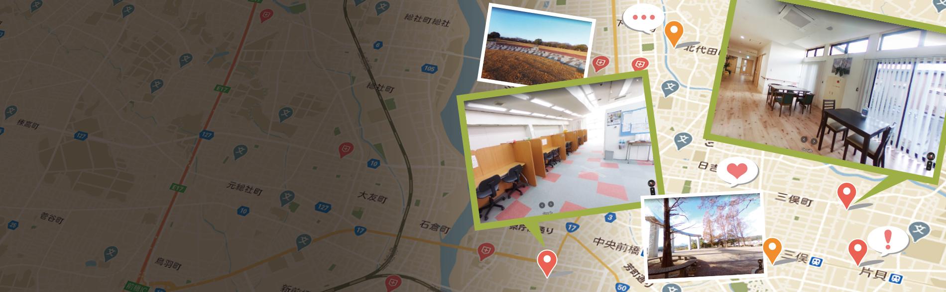 群馬県のGoogleストリートビュー撮影 Googleストリートビュー認定フォトグラファー イデアエンタープライズ